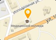 ЧУ. Карагандинский медицинский колледж.