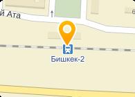 ОсОО Bishkek-flowers