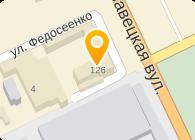 ЧТПУП САНРАЙ-ПОСТАВКА