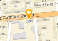ОП Бюро переводов Алматы
