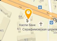 """LP Сто в Астана """"Перекресток"""""""