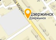 ООО Сервис Я