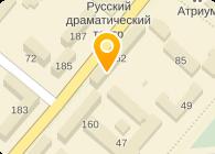 Комиссионный магазин Визит