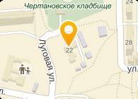Электронная вет клиника в можайске Черногорию