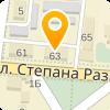 ИП Гостиница «ГОРОДОК»