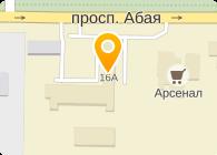 """Образовательный Центр """"АВС"""""""