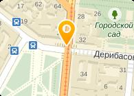 ЧПП  Танго  Одесса