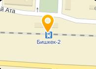 """ООО """"Билим плюс"""" тил үйрөтүү борбору"""