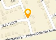ООО Брокерский страховой центр
