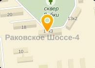 Компания БС Электро