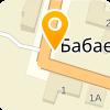 Адвокатская контора  Адвокатская контора «Николаенко»