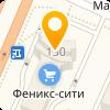 ООО БетонСтрой