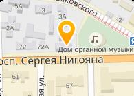 ООО УКРЖИР
