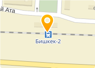 ОФ Гражданская Платформа