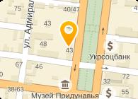 ООО Аванта Эксима