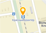 """ООО """"Парк Плюс"""" Конструкция"""
