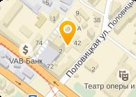 Автошкола Днепропетровск