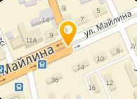 ТОО ASIAN-CARGO LINK, Алматы