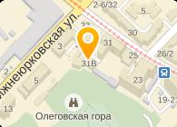 ФОП Интернет магазин Сундучок