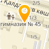 ИП Табыс-Хана Городской стол находок