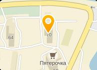 цена макулатуры красноярск