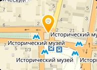 ООО  Таможенная брокерская компания «Alpha & Omega» Харьков