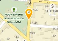 ООО Таможенная брокерская компания «Alpha & Omega» Бердянск
