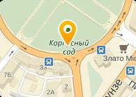 ООО Таможенная брокерская компания «Alpha & Omega» Полтава