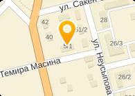 «Оптовая база Герметик Центр»
