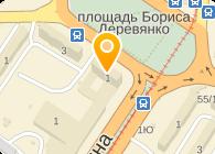 """Юридическая фирма ООО """"Бюро права"""""""