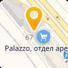 ОДО  «ПрофАудитКонсалт»