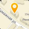ООО СК «АрхГарант»