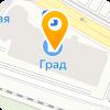 """ООО """"Форуан Металл"""" (""""Кузница у Папы"""")"""