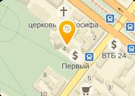 Интернет-магазин Оboi shop