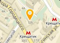 Кадима-Груп (KADIMA-Group) ГмбХ, ООО