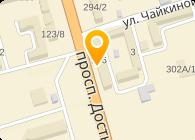 Обои-Лайк Алматы, ИП