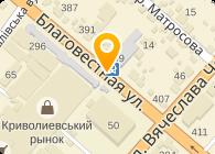 Дринясов И.К., ООО