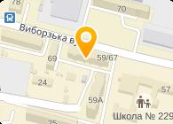 Центр-бизнес стратегий Перспектива, ООО