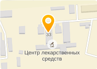 Украинский научный фармакопейный центр качества лекарственных средств, ГП