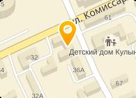 Казахстанский фармацевтический институт, ГП