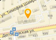 ТК Аврора, ООО