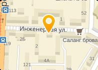 Стоматологическая клиника ФОП Бражник С.С.