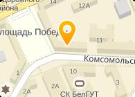 Субъект предпринимательской деятельности ИП Кушаев К.О.