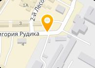 Объединение Коммунар, ГНПП