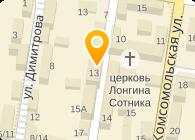 """ООО """"Грин Плэнет"""""""