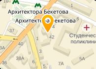 РА-Инфинити, ООО