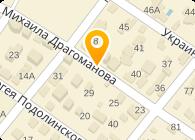 ЧП Капустин, перетяжка и ремонт мягкой мебели в Днепропетровске