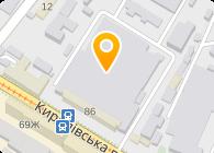 Швейное производство Kyivmade