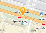 """магазин штор """"Светлана"""""""