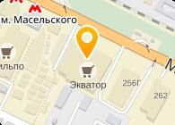 """Частное предприятие Студия """"АКСАМИТ"""""""
